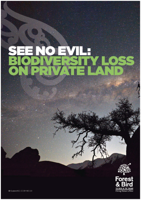See No Evil: Biodiversity loss report 2020 cover page